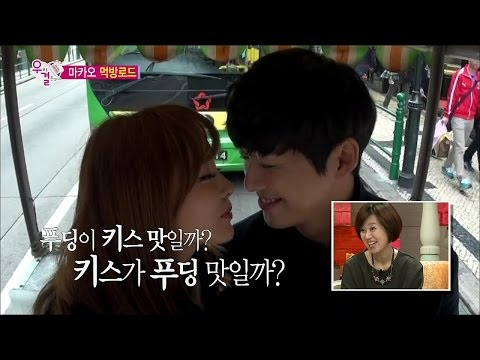 【TVPP】Hong Jin Young - Pudding and Kiss, 홍진영 - 키스가 푸딩 맛일까? 푸딩이 키스 맛일까? @ We Got Married