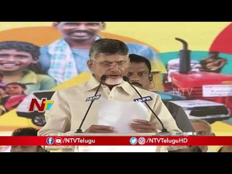 AP CM Chandrababu Naidu Public Meet Live | TDP Pedarikam Pai Gelupu LIVE From Vijayawada | NTV