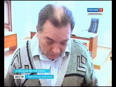 Ставропольского врача судят за две загубленные жизни