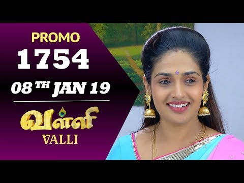 VALLI Promo | Episode 1754 | Vidhya | RajKumar | Ajay | Saregama TVShows Tamil