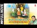 Dhan Dhan Baba Buddan Shah Ji MP3