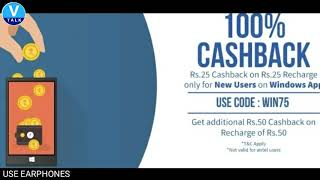 Small business best offer recharge offer changed best mobile recharge cash back offer earn money