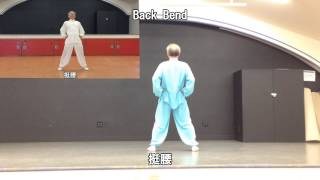 Tai Chi Warm Up Exercise (2013.09.08)