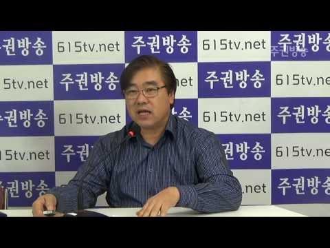 [주권방송]신상철[총체적 선거부정을 파헤친다1,2부]