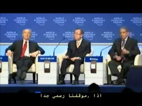 Amr Moussa talking about Gaza in Davos 2009