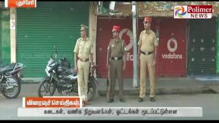 Pudhucherry : Govt bus was damaged by protestors;Police protection was deployed | Polimer News