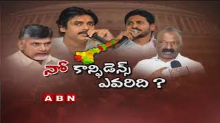 Chandrababu Plans to Bring No-Confidence Motion Against Centre as Last Resort | Part 3