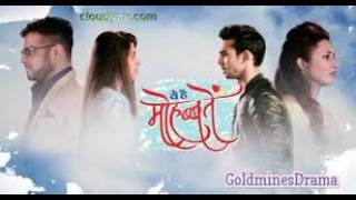 Yeh hai mohabbatein 7th dec 2016 update