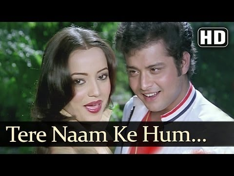 Tere Naam Ke Hum Diwane (hd) - Judaai Songs - Jeetendra - Rekha - Amit Kumar - Chandrani Mukherjee video