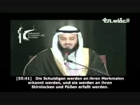 World Best Quran Recitations In One Video Die Schönsten Rezitationen Der Welt In Einen Video video