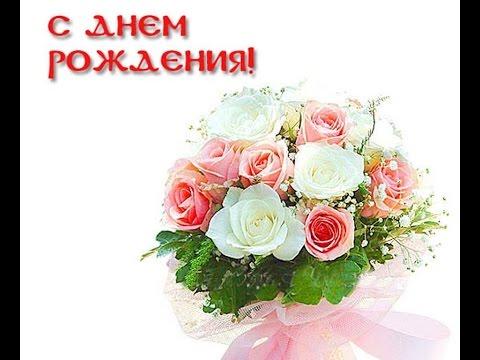 Красивое поздравление друзьям с днем рождения