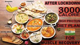 3000 Calories diet plan after Lockdown for muscle recovrey | High protein diet plan | Full day eat
