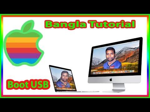 Mac Operating System Installation (Bangla Tutorial) Step By Step Install Full ✅