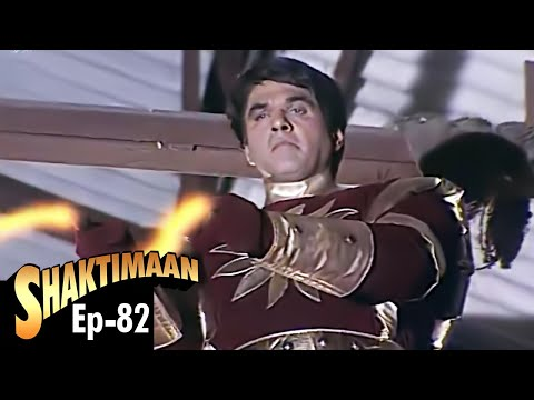 Shaktimaan - Epiasode 82 video