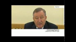 Александр Карлин обсудил с экспертами рынок зерна