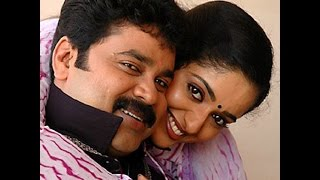 Dileep-Kavya Madhavan, the wonderful pair in malayalam movie ever
