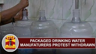 Packaged Drinking Water Manufacturers protest withdrawn after talks | Thanthi TV
