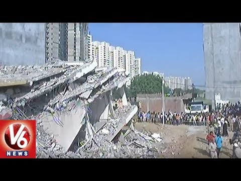 Two Buildings Collapse In Greater Noida, 3 Bodies Recovered | UP | V6 News