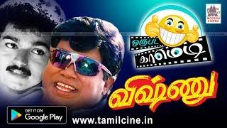 Vishnu Vijay Senthil Super hit comedy scenes