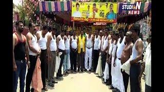 TDP Leaders Half Nak3d Protests For AP Special Status At Krishna Dist