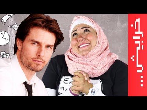 #N2OComedy: (العريس مع روسن حلاق (للبنات فقط