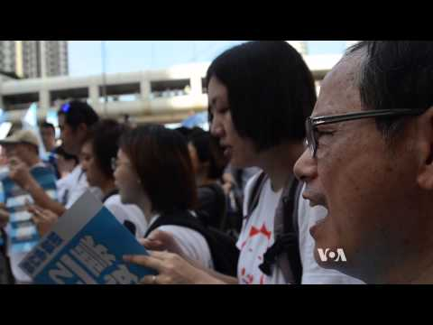 The debate over election reform in Hong Kong is driving a wedge between Beijing and the vibrant port city, where pro-democracy activists are gearing up for an unofficial referendum this weekend. Activists say they are trying to persuade the city government to draft a democratic ballot law for elections in 2017 and 2020, and have pledged to occupy the city center if their demands go unheard.   Rebecca Valli has more from Hong Kong for VOA.