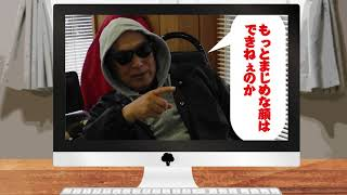 【FDNリモートニュース】ザキヤマの真面目な顔
