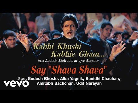 Official Audio Song | Kabhi Khushi Kabhie Gham | Alka Yagnik | Sunidhi Chauhan | Sameer