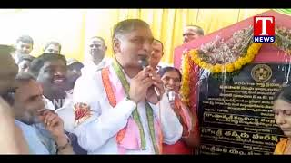 Minister Harish Rao Launches Development Works in Medak District  live Telugu