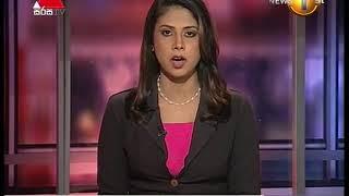 News1st Sinhala Lunch News,Thursday,16th November 12pm 16112017