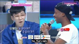 English Subtitles Choi Yunseop Joseph Busto Sing Quot Thought Of You Quot With Amazing Voice
