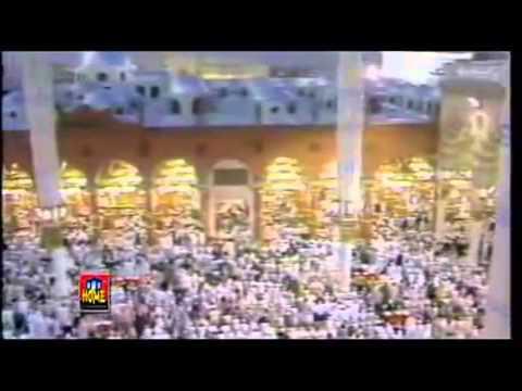 Dar-e-Nabi Par - Huriya Rafiq Qadri