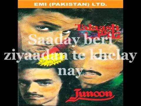 Junoon - Ni Heeray