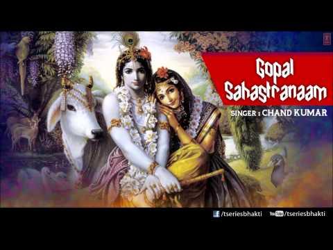 Gopal Sahastranaam By Chand Kumar
