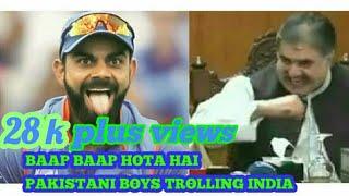 Best reply to india by pakistani boys Thoka Thoka India vs Pakistan Champions Trophy 2017 final