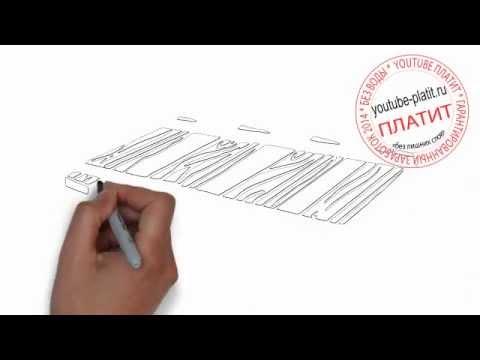 Видео как нарисовать железную дорогу