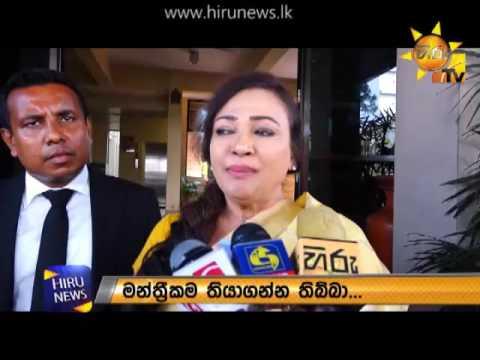 geetha visits electi|eng