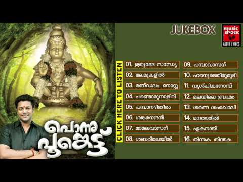 Malayalam Ayyappa Devotional Songs | Ponnu Poonkettu | Hindu Devotional Songs Audio Jukebox video