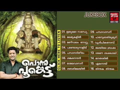 Malayalam Ayyappa Devotional Songs | Ponnu Poonkettu | Hindu Devotional Songs Audio Jukebox video