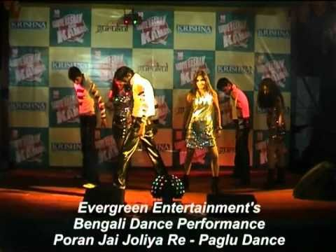 Evergreen Entertainment's   Bengali Dance Performance   Poran Jai Joliya Re   Paglu Dance video