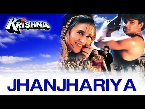 Jhanjharia - Krishna | Sunil Shetty & Karisma Kapoor | Alka...