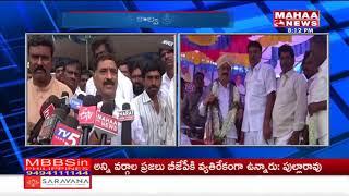 Minister Kalva Srinivasulu Participated In 'Grama-Darshini' | Anantapur
