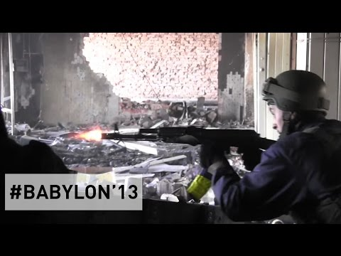Airport. Right Sector / Аеропорт. Правий Сектор / Аэропорт. Правый Сектор