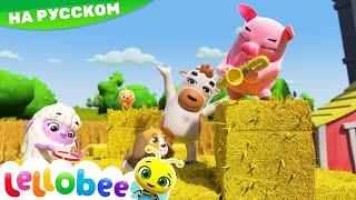 Колеса у автобуса - Животные | Детские песни | Детские мультики | ABCs 123s | Little Baby Bum