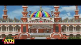 Download টাঙ্গাইলে নির্মাণ হচ্ছে বিশ্বের সবচেয়ে বেশি গম্বুজের মসজিদ 3Gp Mp4