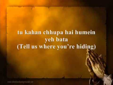 Noor - E - Khuda - My Name Is Khan (with lyrics) .wmv