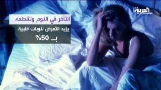 دراسات تكشفت خطر تصفح الإنترنت قبل النوم على الصحة