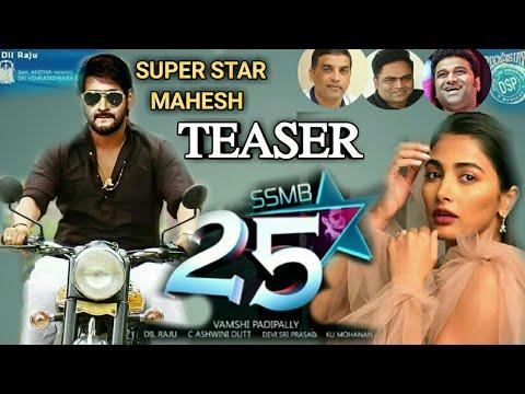 Maheshbabu 25th Movie Teaser | SSMB25 Teaser | Pooja hegde | Dil Raju | Vamsi Paidipalli | Tollywood