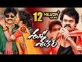 Shambho Shankara Full Movie 2018 Telugu Full Movies Shakalaka Shankar Karunya mp3
