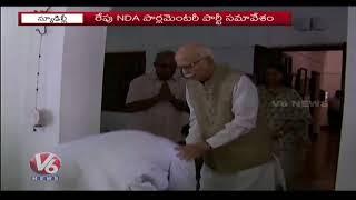 PM Narendra Modi Holds Cabinet Meeting Today | Modi Submits Resignation To President Kovind News